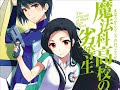 Mahouka Koukou no Rettousei Character Song Mayumi & Mari