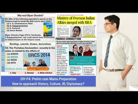 DIY-P4: UPSC Prelim cum Mains Preparation- History, Culture, IR/Diplomacy