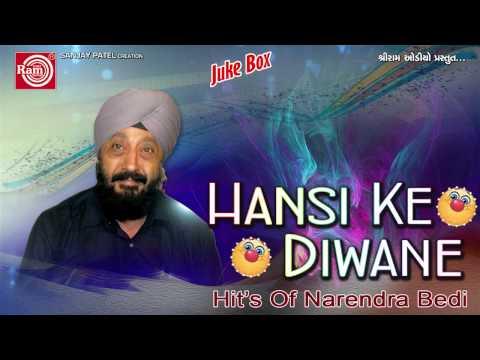 Hindi Comedy |Hansi ke Diwane-1|Narendra Bedi|Hindi Comedy