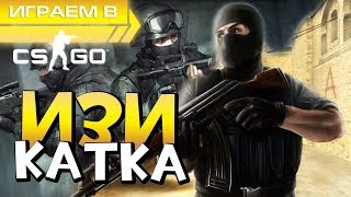 COUNTER-STRIKE: GLOBAL OFFENSIVE  Part#2