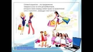 Презентация бизнеса Антипенко Ирина 04 05 17