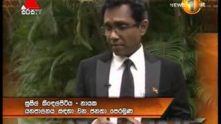News Line with Susil Kindelpitiya - 16th July 2015