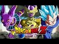 Evil Vegeta and God Frieza Dragon Ball Z: Battle of Gods 2 2015 MOVIE SCENES - Fukkatsu no F
