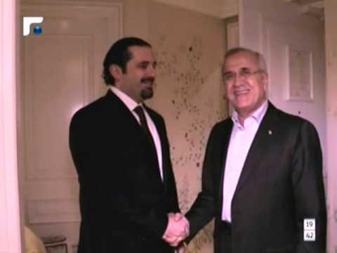 الرئيس سعد الحريري زار الرئيس ميشال سليمان في باريس