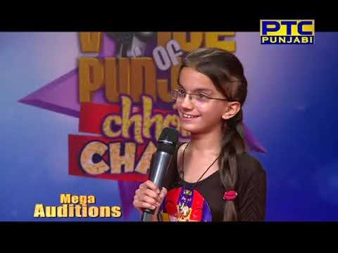Voice Of Punjab Chhota Champ   Episode 6   Mega Auditions 2014