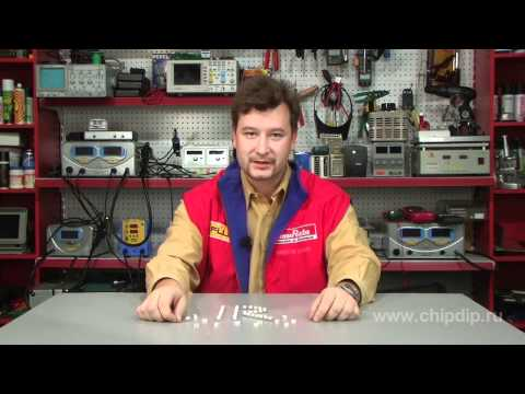Microelectronic relays by International Rectifier