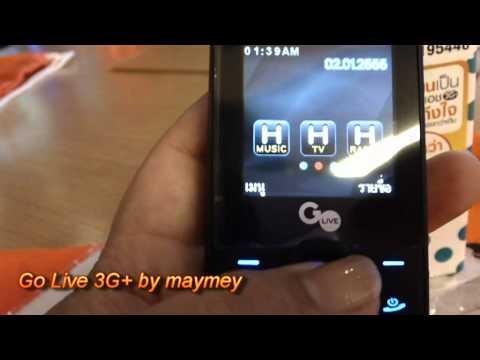 Messaging Mania: Nokia Launches A Whatsapp Phone While Kik Raises $19