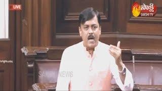 GVL Narasimha Rao Speech In Rajya Sabha | AP Bifurcation Problems | Sakshi TV