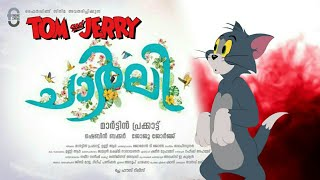 Charlie-Malayalam-movie--trailer-REMIX--Tom-and-Jerry--AMK-