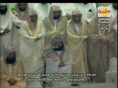 93 114 Sura Ad-duha Recited By Imam Sudais video