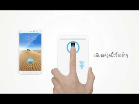 Smart Unlock - VIVO XPlay3S