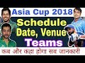 Asia Cup 2018 Date Schedule Venue Teams India Pakistan Sri Lanka Bangladesh Afganistan mp3