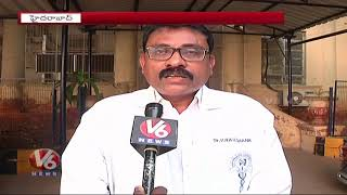 Etela Rajender As Health Minister | Doctors Demands To Solve Pending Issues | Hyderabad