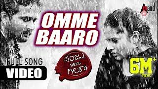 Sanju Weds Geetha | Omme Baaro | Srinagar Kitty, Ramya | Shreya Ghoshal Kannada Song