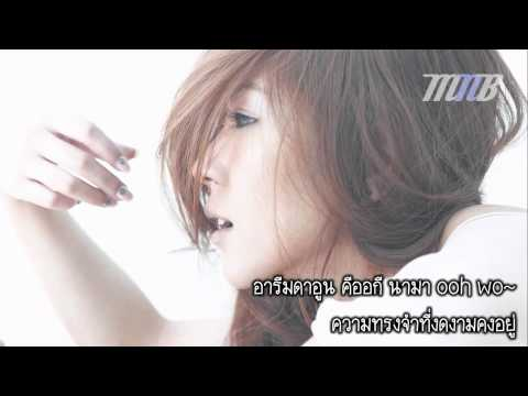 [MNB] BoA - 한 사람 (My Only One) [THAI SUB] Music Videos