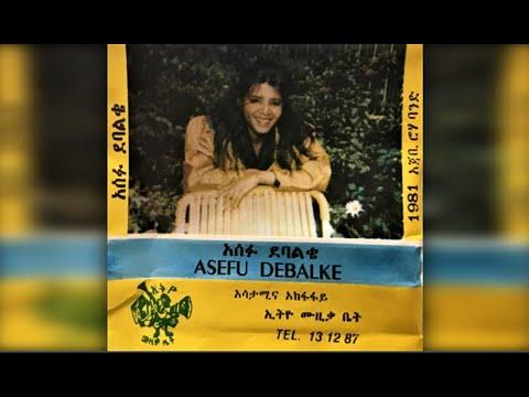 Asefu Debalke - Ante Melegna Sew አንተ መለኛ ሰው (Amharic)