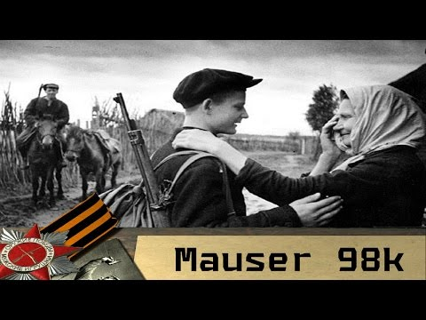 Mauser 98k. Основное оружие Вермахта Второй мировой войны