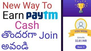 Easy Way To Earn PaytmCash 2018 !!New Live Game show SwooApp Telugu -SwooApp PaymentProof EarnMoney