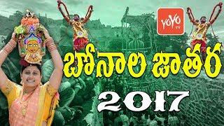 Bonalu Festival at Golconda | Telangana Bonalu Jatara 2017
