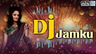 Download Dj Jamku | Dj Nonstop | New Gujarati Dj Songs 2017 | Shailesh Barot | FULL AUDIO 3Gp Mp4