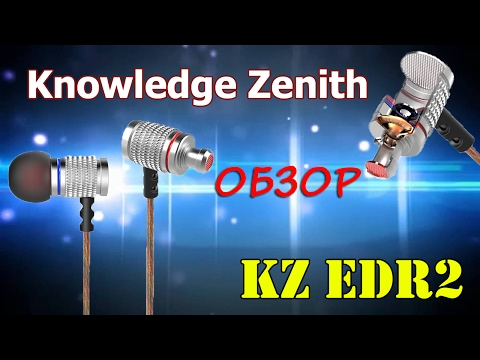 ✔ Обзор ✔ Наушники Knowledge Zenith KZ EDR2 HiFi