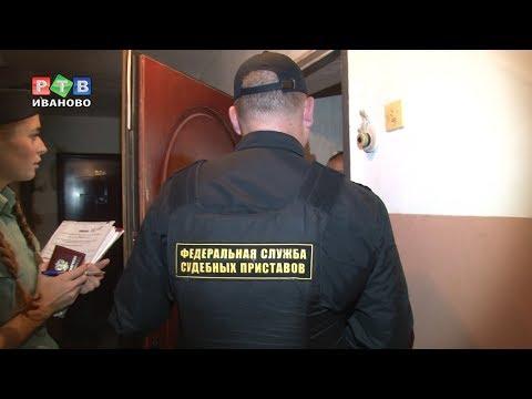 Всероссийский рейд по алиментам