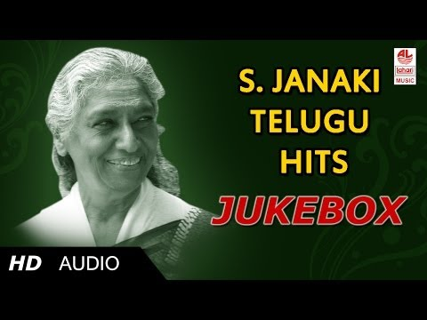 S.Janaki | Telugu Hit Songs | Jukebox