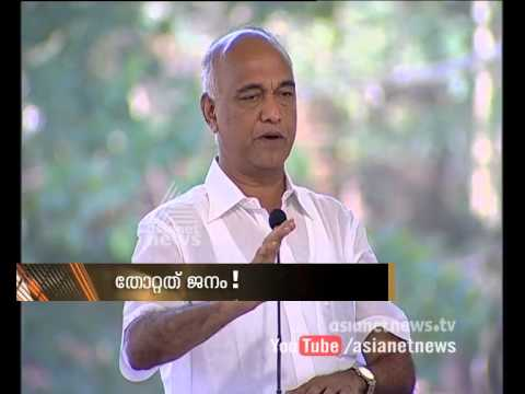 Nerkkuner 19th March 2015|Shameful Kerala Assembly Scuffle