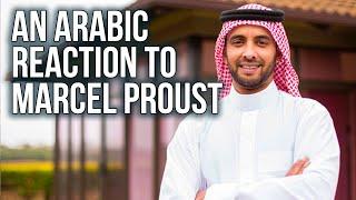 Marcel Proust Jihad