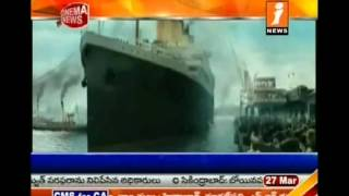 Titanic 3D - iNews - Titanic 3D in Telugu