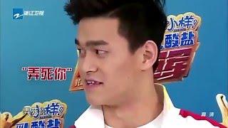 """來吧冠軍之孫楊放話""""弄死你""""熊黛林電眼示愛高清!Sun Yang come and let it kill you """"champion Xiong Dailin love magic eye hd!"""