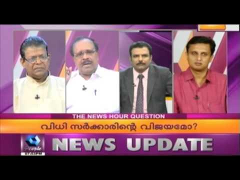 News 'N' Views: Supreme Court Upholds Kerala Liquor Ban | Highlights