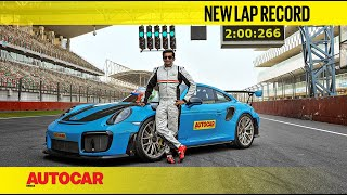 Porsche 911 GT2 RS - Breaking the BIC Lap Record | Feature | Autocar India