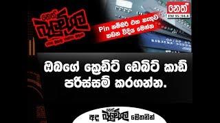 Credit card kes 2018-05-28