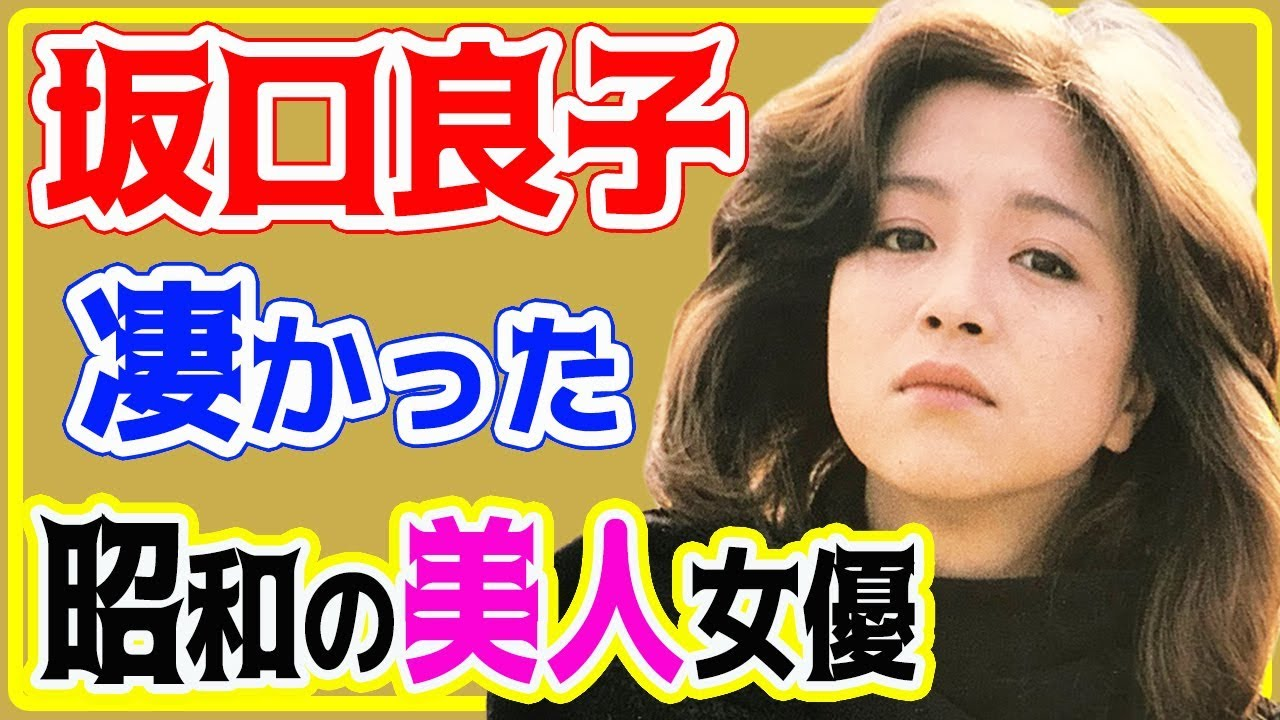 坂口良子の画像 p1_30