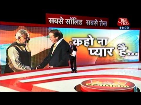 PM Modi meets SAARC dignitaries (PART 1)