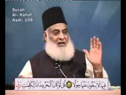 Bayan-ul-quran By Dr.israr Ahmed surah Al-kahaf Or Maryam  Ayaat:83-110 Or 1-50 Lecture 56 video