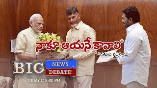 Big News Big Debate || YCP vs TDP over BJP Alliance - Rajinikanth TV9