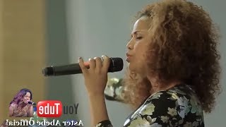 Aster Abebe Live Worship - AmlekoTube.com
