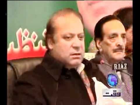 Nawaz Shareef VO Fiza.mp4