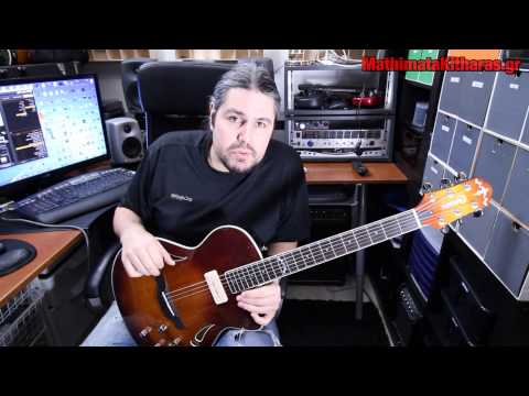 Μαθήματα Κιθάρας (#15) || Ματζόρε Συγχορδίες Μερος 2ο