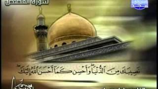التلاوات المختارة | عادل مسلم - ما تيسر من سورة القصص (2/2)