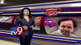 Political Mirchi : Masala News From Telugu States - 23-07-2018