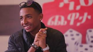 Ethiopia : ዳይስ ጨዋታ ሾው #Dice Game Tv Show Ep 9 Part 2