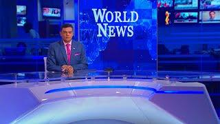 Ada Derana World News | 21st of August 2020
