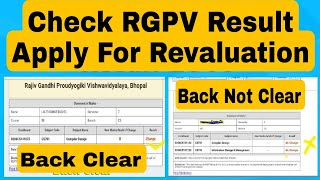 RGPV Result 2018 Decleared | Check Back Clear or Not Clear