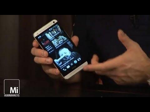 HTC One. Один за всех!