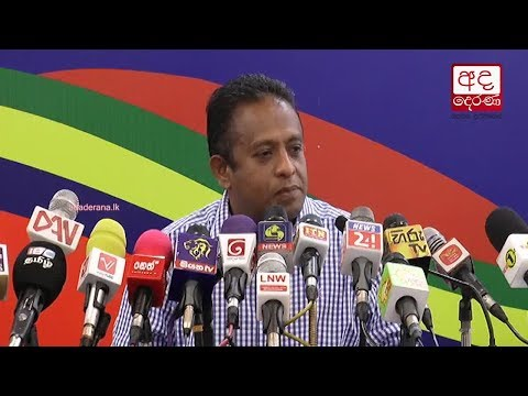 all 16 slfp mps will|eng