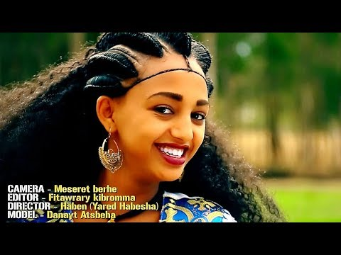 Tsegay Haregot - Michiw Elela | ምችው ኢለላ - New Ethiopian Music 2017 (Official Video)