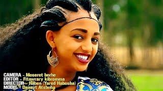 Tsegay Haregot - Michiw Elela (Ethiopian Music)